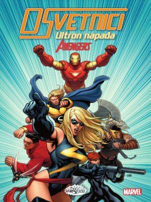 kupovina stripova online juzni darkwood striparnica osvetnici avengers